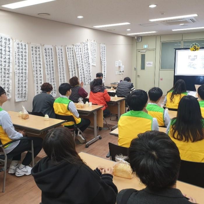 [북부스마트복지센터] 청소년자원봉사단 새늘봉사단 3기 발대식