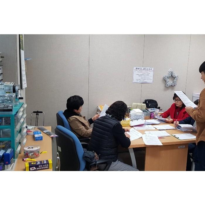 [장애인활동지원사업] 3월 활동지원사 월례회의 진행
