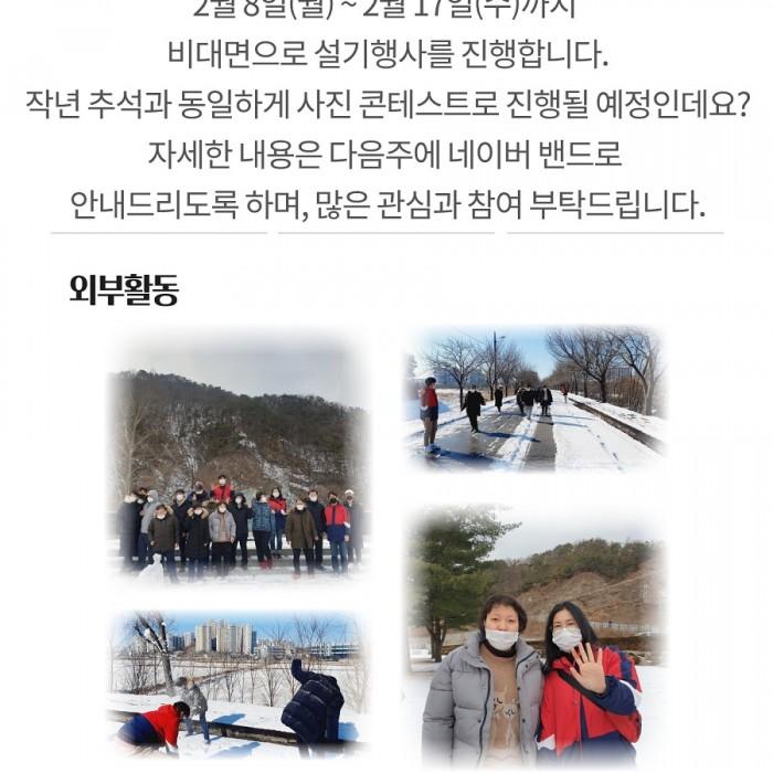 [장애인주간보호센터] 장주뉴스 34호 발간